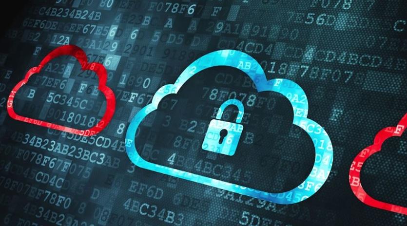 Privacidade e direitos digitais